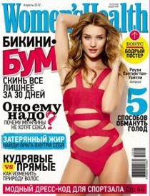 Lifestyle-news-interview-the-model-Rosie-Huntington-Whiteley-image-11