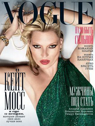 Lifestyle-news-Kate-Moss-exclusive-interview-love-and-tattoo-image-3