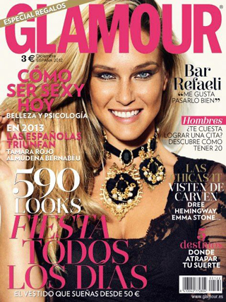 Lifestyle-news-interview-Bar-Refaeli-looking-for-a-husband-image-3