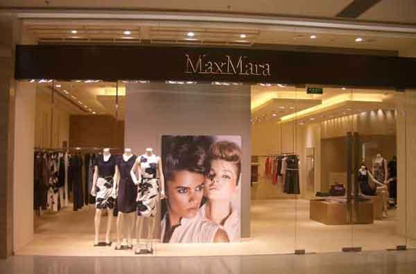 Max-Mara-fashion-brand-designer-trends-clothing-accessories